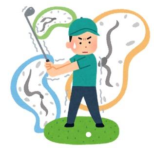 ゴルフ 格好