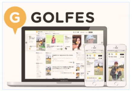 ゴルフアプリ