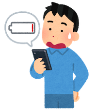 smartphone_battery_off