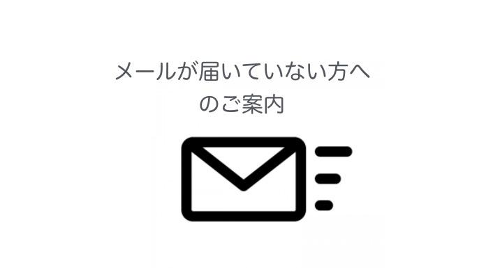 スクリーンショット 2018-06-11 10.11.19