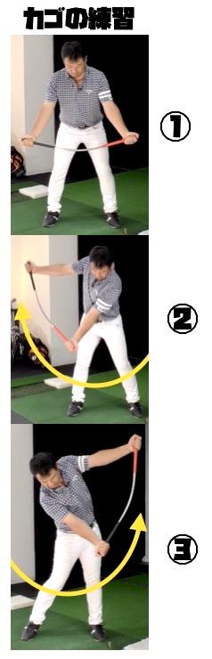 ゴルフ練習器