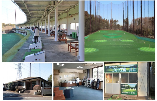 千葉 ゴルフ練習場