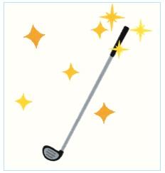 ゴルフグリップ掃除