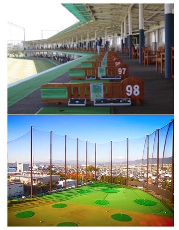 神奈川 ゴルフ
