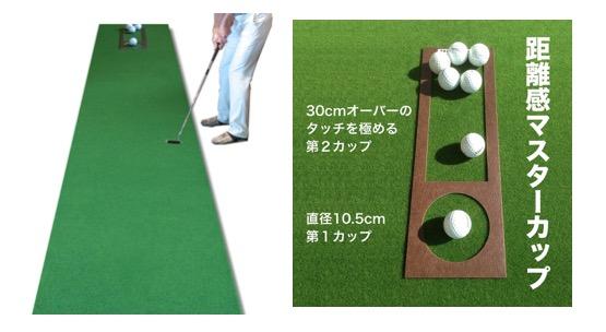 ゴルフ お中元