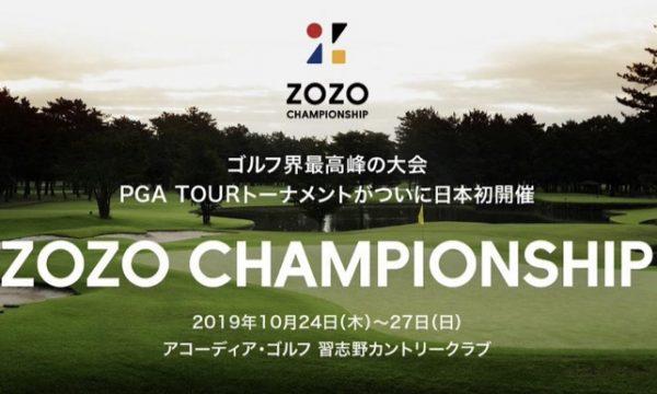 Golf prize