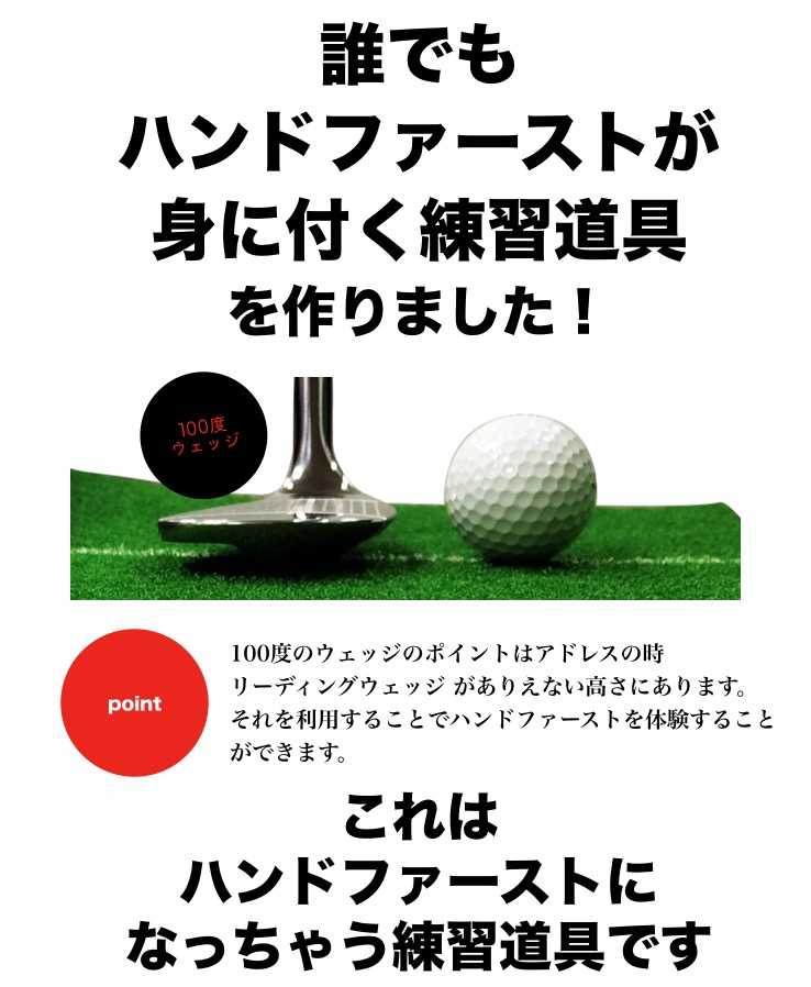 ゴルフ 強い球
