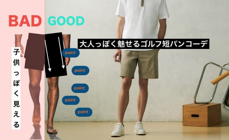 Short pants men's