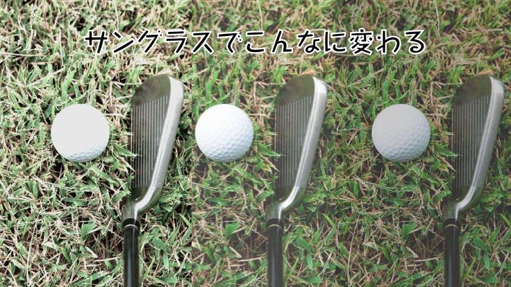 How to choose golf sunglasses