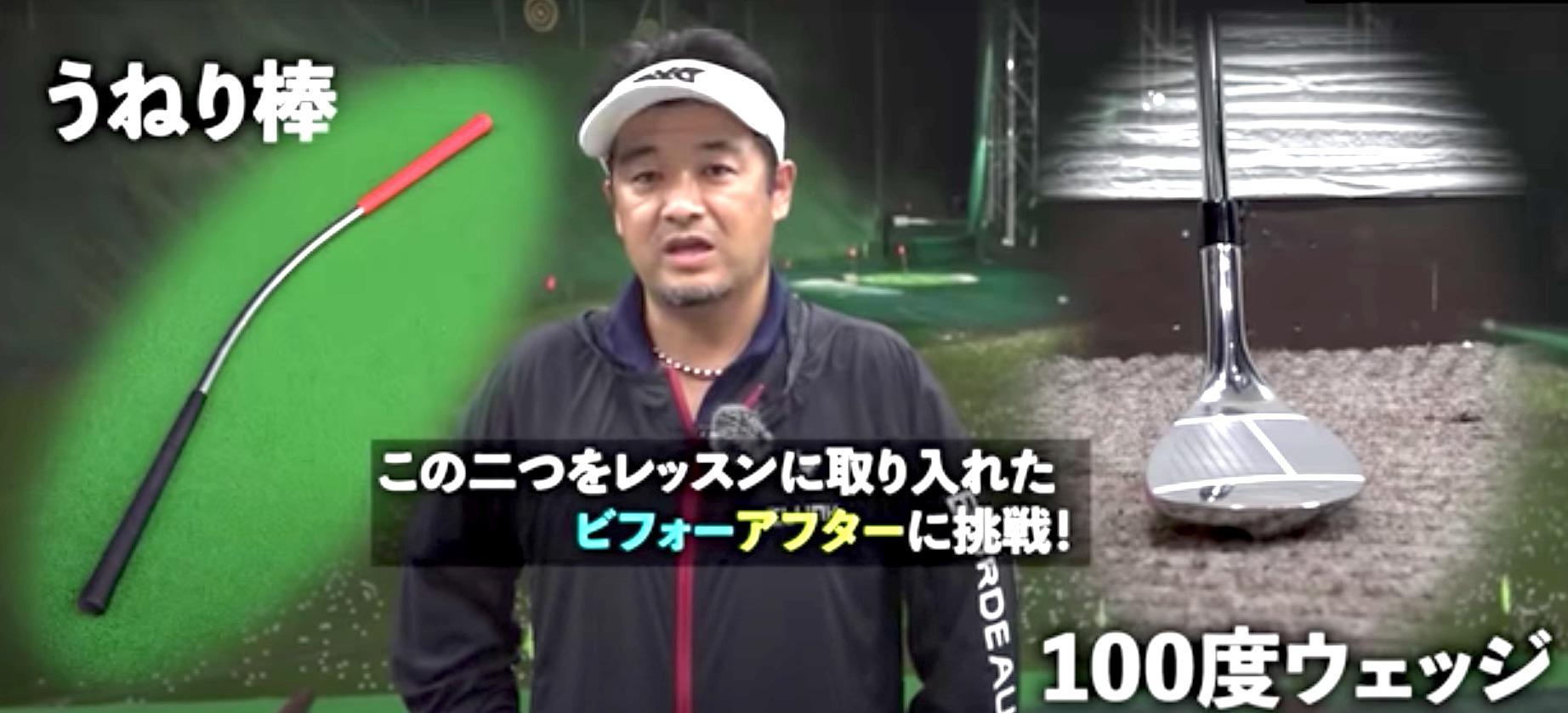 三觜TV コラボ動画