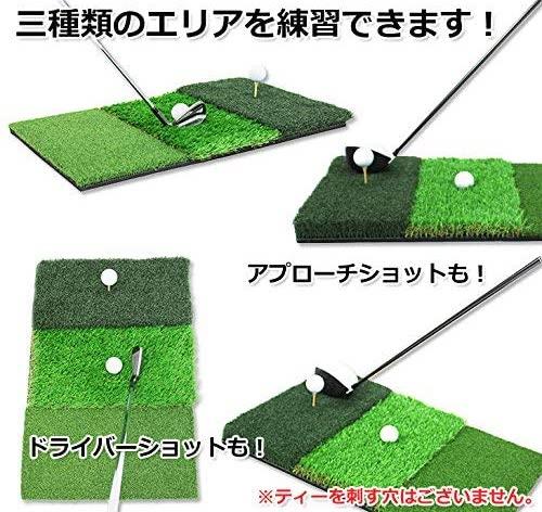 Approach mat
