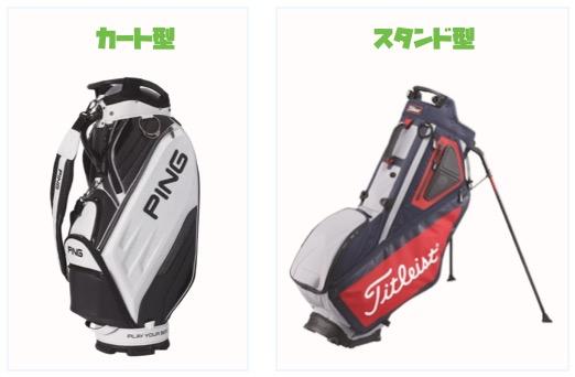 Golf beginner