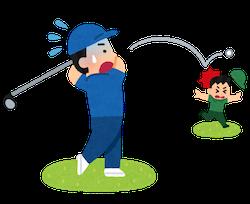 Golf strange rules