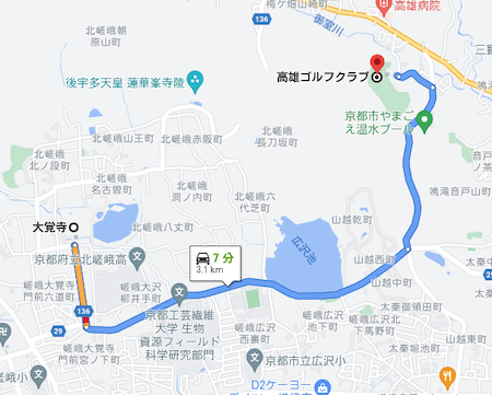 Kyoto golf course